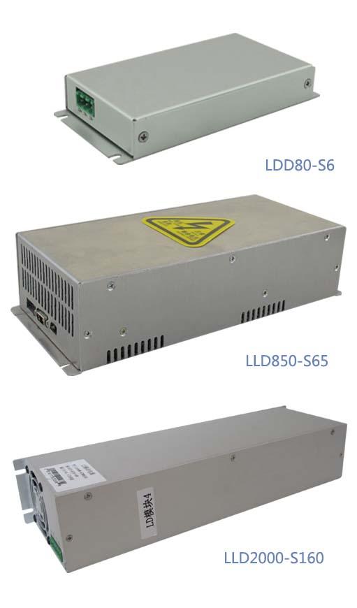 Semi-conductor laser drive module